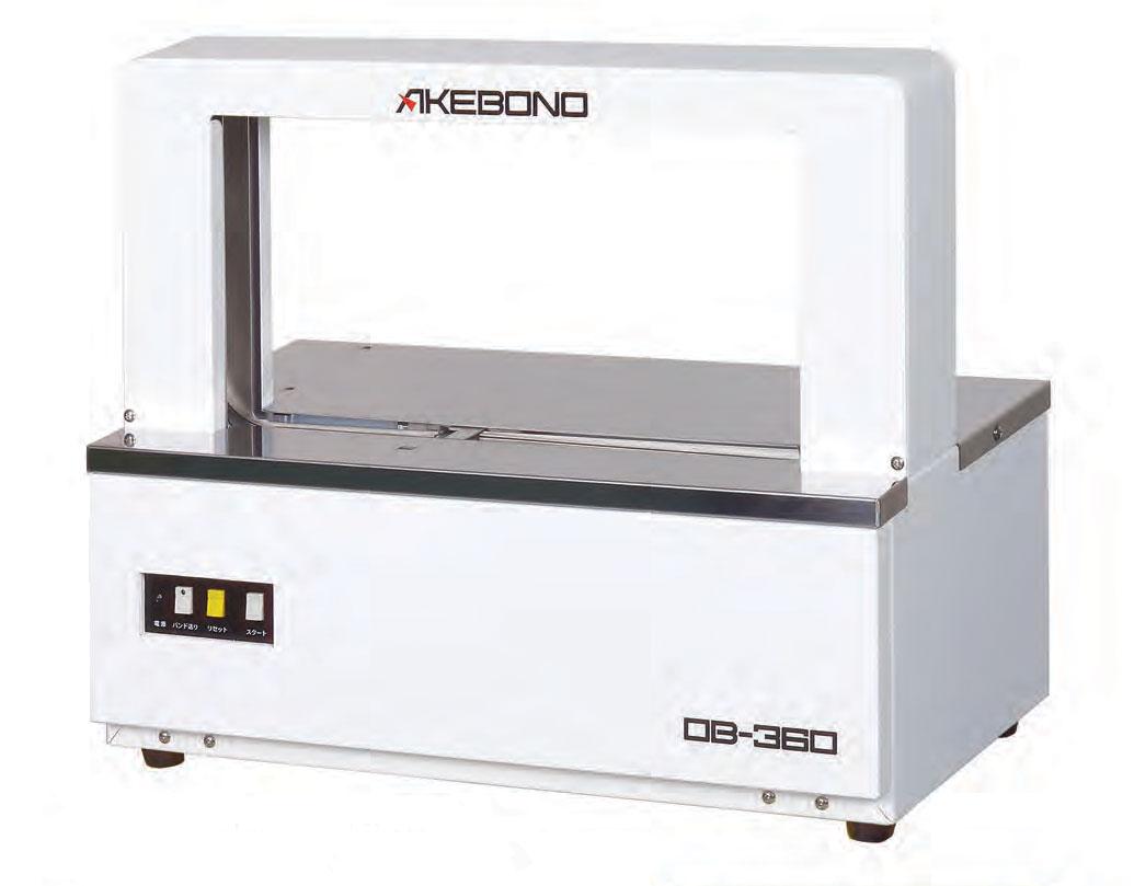 paper banding machine